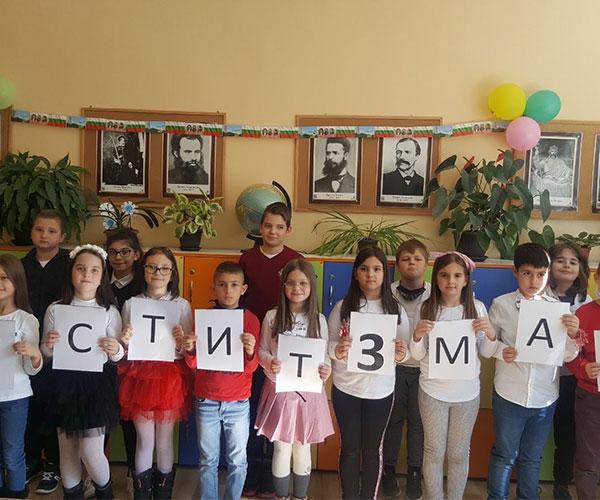 Трети март – национален празник на българия
